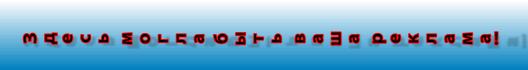 Лебедянская афиша