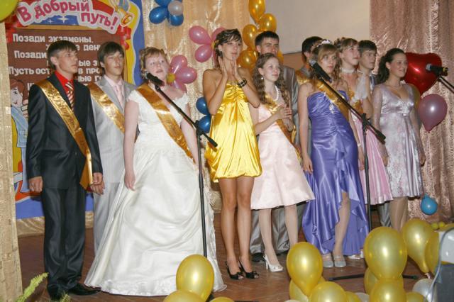 Выпускной 2008