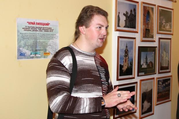 Геокешер Алексей